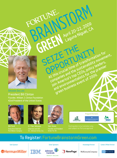 brain_green_ad