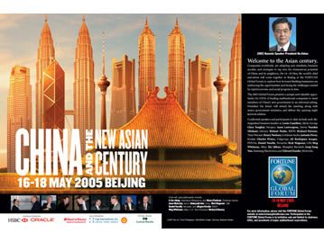 Global Forum Print Ad 2005