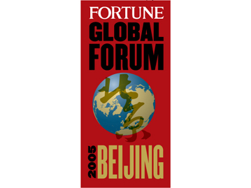 Global Forum Logo 2005